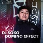 DJ Soko lança álbum e videoclipe de 'Concoction'