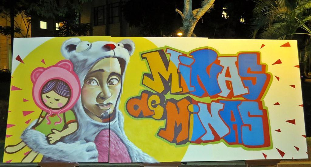 Minas De Minas (12) (Copy)